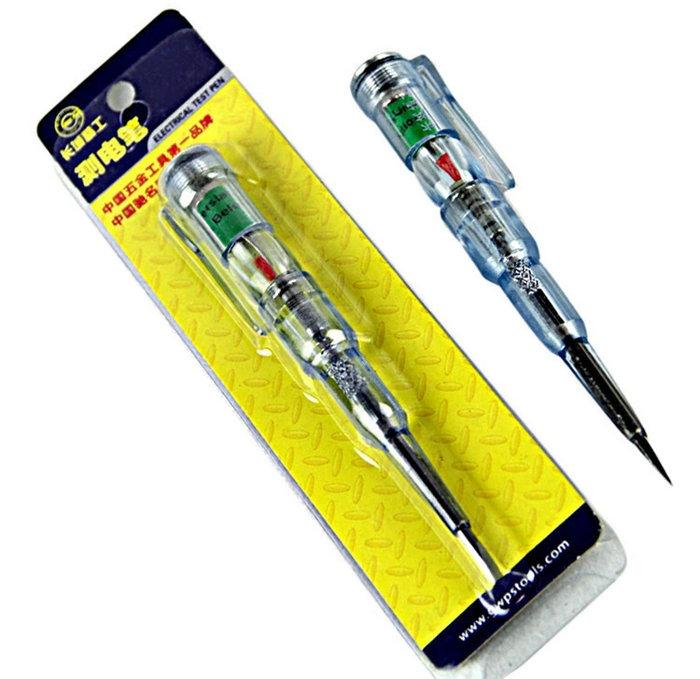 长城 感应式电笔