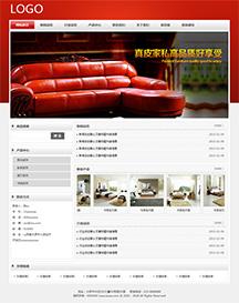 054家具展示网站模板