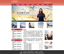055学校类网站模板