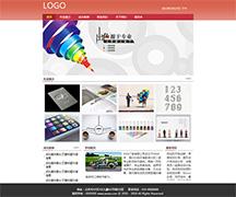 056广告设计网站模板