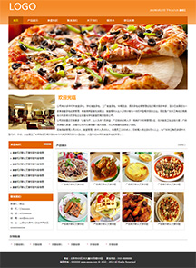 059餐饮网站模板-橘红