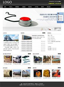 062机械设备网站模板