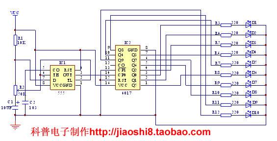 4017十路流水灯电路设计与制作_数字电路_电工电子网