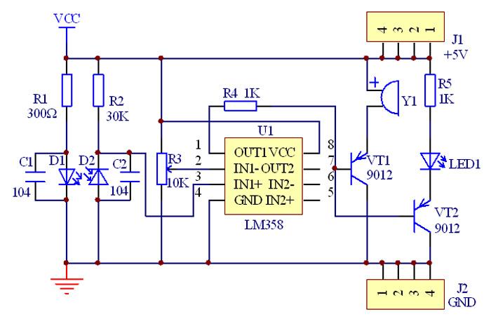 红外二极管感应电路pcb板设计电路图